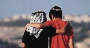israeli-arab-kids